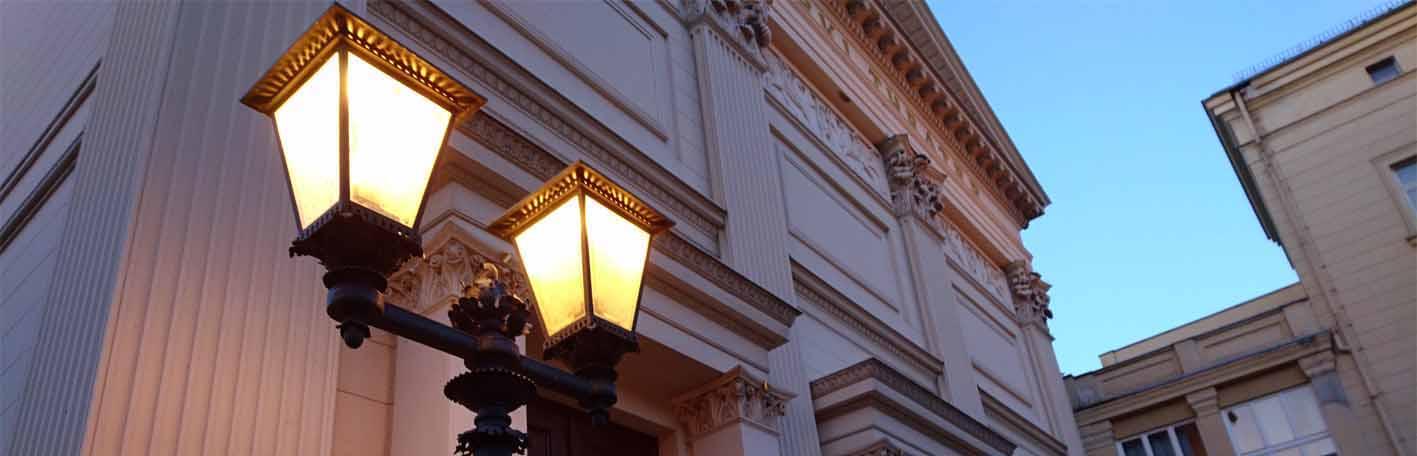 Maxim-Gorki-Theater in Berlin Mitte vor der Aufführung